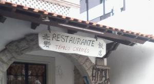 RestauranteNorthLand